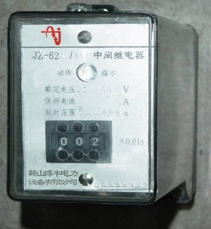 JZ-600系列集成电路式中间BOB最新版下载